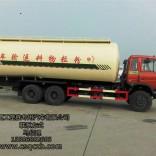 散装水泥车儿有,35方粉粒物料运输车