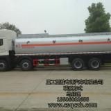 东风天龙25-30吨油罐车,油罐车的容量