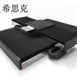台湾CSK同步电机控制直线平台XY轴精密直线步进电机滑台十字