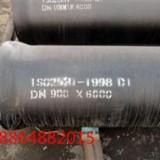 鹿泉DN100球墨铸铁管执行标准