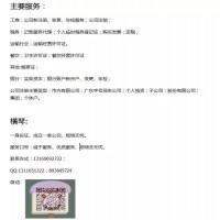 珠海永诚公司注册