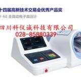 全自动电子血压计 台式全自动电子血测量仪 YXY-60型