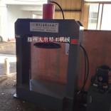 工程车叉车铲车实心轮胎拆装机 液压压胎机