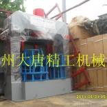 买优质压胎机拆胎机,就到滕州大唐 行业精品 厂家直供