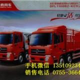 深圳横岗东风天龙牵引车正规经销商