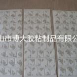 3m饰品双面胶 3m粘纸盒高粘双面胶