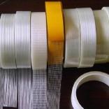 强力网格纤维胶带 单面十字条纹纤维胶带 10CM宽*50米长