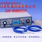 眼科冷冻治疗仪 DH-286B型