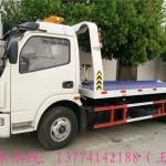 巴彦淖尔盟供应东风多利卡救援清障车,道路救援车厂家