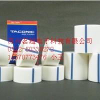 白色铁氟龙胶带 特氟龙白色高温胶带