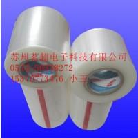 高粘PE透明网纹保护膜 网格保护膜
