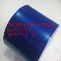 无遗胶蓝色网纹保护膜 蓝色PE网纹保护膜