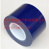PE蓝色保护膜 蓝色无残胶保护膜