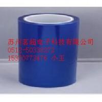 加粘蓝色PE保护膜 超粘保护膜