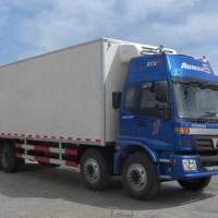 厂家直销青驰牌 福田欧曼9.6米冷藏车国四冷藏车 玉柴发动机