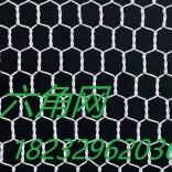 广州圈羊网零售