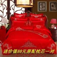 全棉绣花婚庆四件套大红结婚纯棉床单被套全棉刺绣四件套床上用品