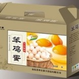 安阳纸箱加工厂 苹果纸箱 红柚子礼品包装 精品盒大枣包装箱
