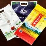南宁哪里可以定做塑料编织袋 南宁编织包装袋