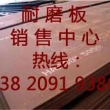 12mm厚耐磨板价格行情13820919386