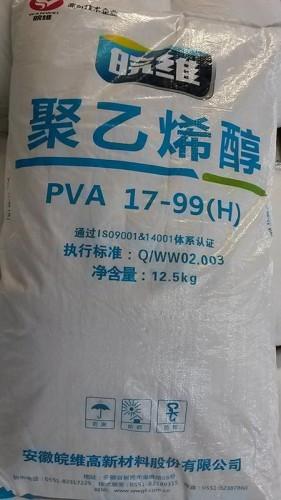 聚乙烯醇1799H现货供应