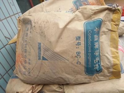 阳江石油树脂15027968420