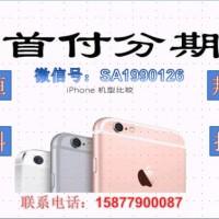 ����iPhone6S����0������-�ֻ������Ҫ���ÿ���
