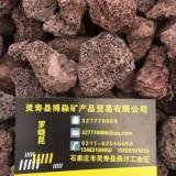 供应火山石, 园艺用火山石,3-5公分,天然火山石