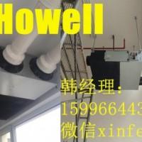 howell����������KTV�·�ϵͳ�����·绻���ʩ����װ