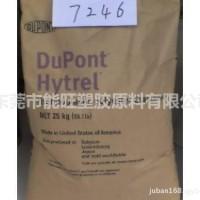 耐候TPE80A美国杜邦_东莞能旺塑胶原料