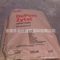 增韧级TPE6356-BKB09美国杜邦_东莞能旺塑胶原料