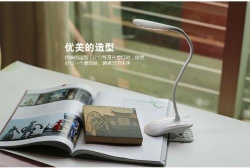 辰瑞节能不伤眼夹子灯 卧室床头书桌写字台LED台灯优质精品