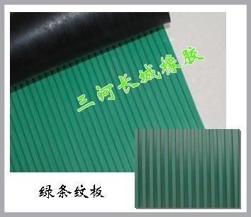 直销防静电胶板 复合抗静电胶板 条纹抗静电胶板 防静电胶皮