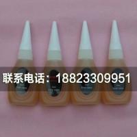 ����ACF��,��Ϊ�ֻ�Һ����ά��AC-3514,LCD������