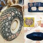超厚耐磨型保护链 天山耐磨王轮胎保护链 国标原钢铸造保护链