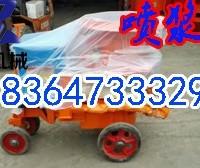 ����PZ-5�罬��5�����罬��18364733329