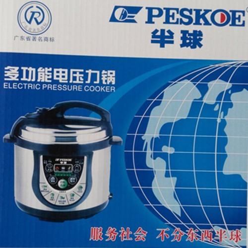 中山电压力锅适合礼品赠品 公司员工福利