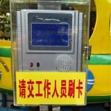 陕西儿童乐园会员刷卡机热销,西安大型游乐场一卡通收费管理系统