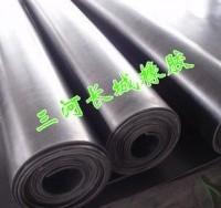 长城橡胶  直销  阻燃  耐酸碱 耐老化 耐油 氯丁橡胶板