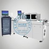 黑龙江纸箱条码喷码机 可变二维码打码机 便宜UV喷码机公司