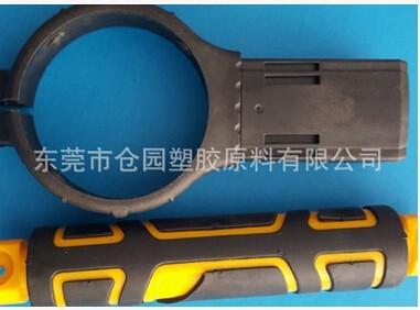 厂家专业销售TPE耐水解抗静电注塑级 本色70度TPE