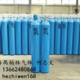 广州番禺工业气体供应 工业气体价格
