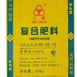 源东【追求卓越!!】化肥包装袋生产//化肥包装袋生产厂家