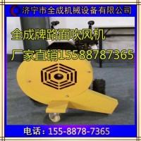 ��������ȫ��������ʽ·�洵���15588787365