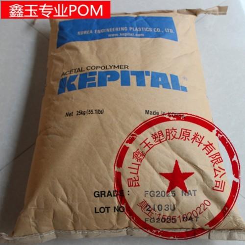 抗静电POM韩国工程塑料ES20 抗静电POM