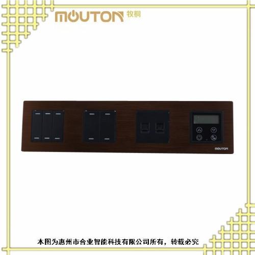供应江西 合业 调温开关 酒店温控开关 不锈钢拉丝面板