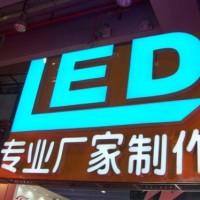 ����LED������ ȫ���� �ѽ��� ����