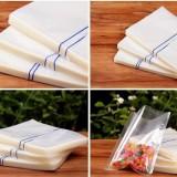 张家口真空袋印刷  张家口真空袋订做 张家口真空袋现货