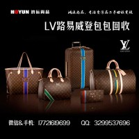 ��ͨLouis Vuitton·�����ǰ����� LV�ϻ�����