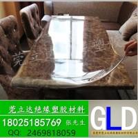 现货直销透明pvc板 高透明水晶板 0.2 0.3 0.5